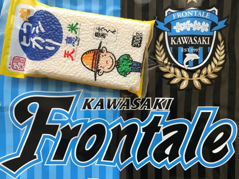 f:id:L-Komachi:20180303115748j:image:w250