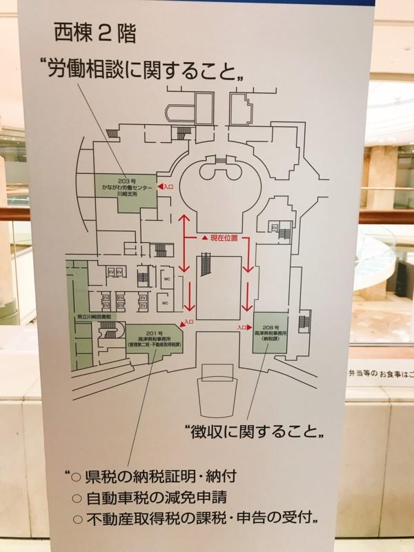 f:id:L-Komachi:20180515205532j:image:w150