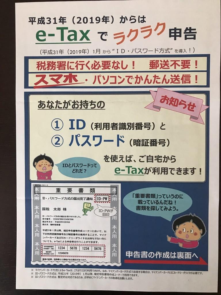f:id:L-Komachi:20190308200837j:plain
