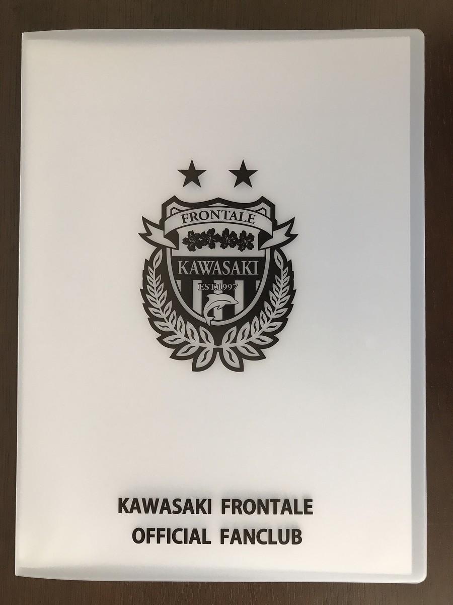 f:id:L-Komachi:20190420215002j:plain