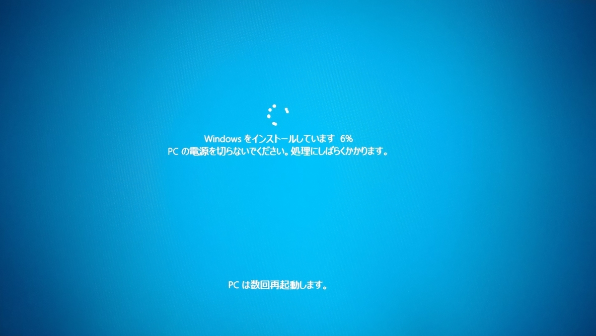 f:id:LAGAVULIN1816:20200707202316j:plain