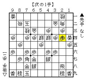 次の1手-初級-第3問-解答図