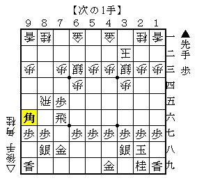次の1手-初級-第9問-解答図