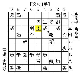 次の1手-初級-第10問-解答図
