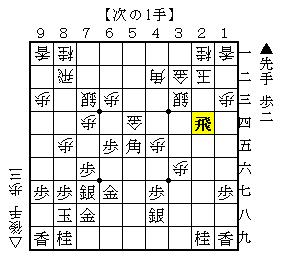 次の1手-中級-第2問-解答図