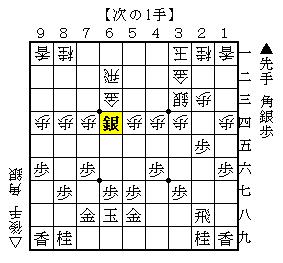 次の1手-中級-第3問-解答図