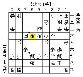 次の1手-中級-第4問-問題図