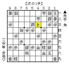 次の1手-中級-第4問-解答図
