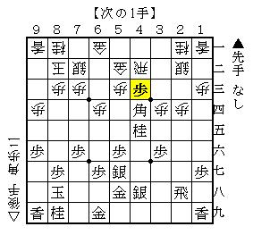 次の1手-中級-第5問-解答図
