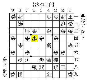 次の1手-中級-第6問-解答図