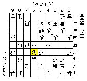 次の1手-中級-第8問-解答図