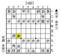 棒銀の基本-4図