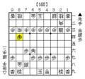 棒銀の基本-5図