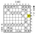 棒銀の基本の受け-1図
