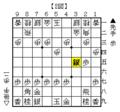 棒銀の基本の受け-2図