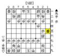 棒銀の基本の受け-5図