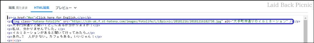HTMLの中の画像タグ