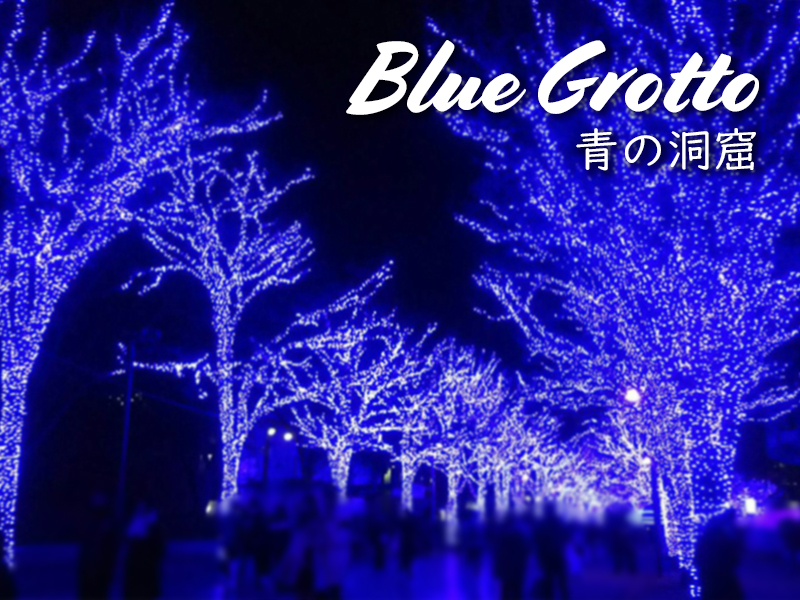 Shibuya's blue illuminations