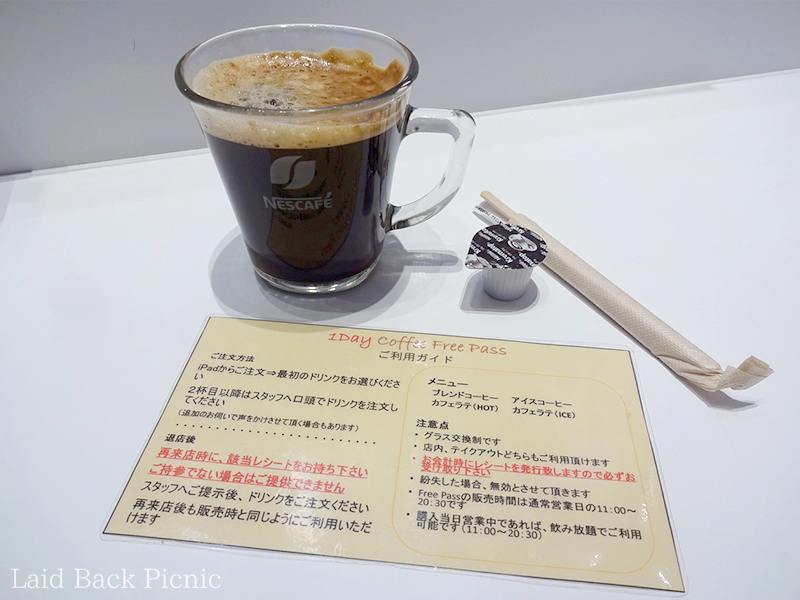 1Day Coffee Free Pass