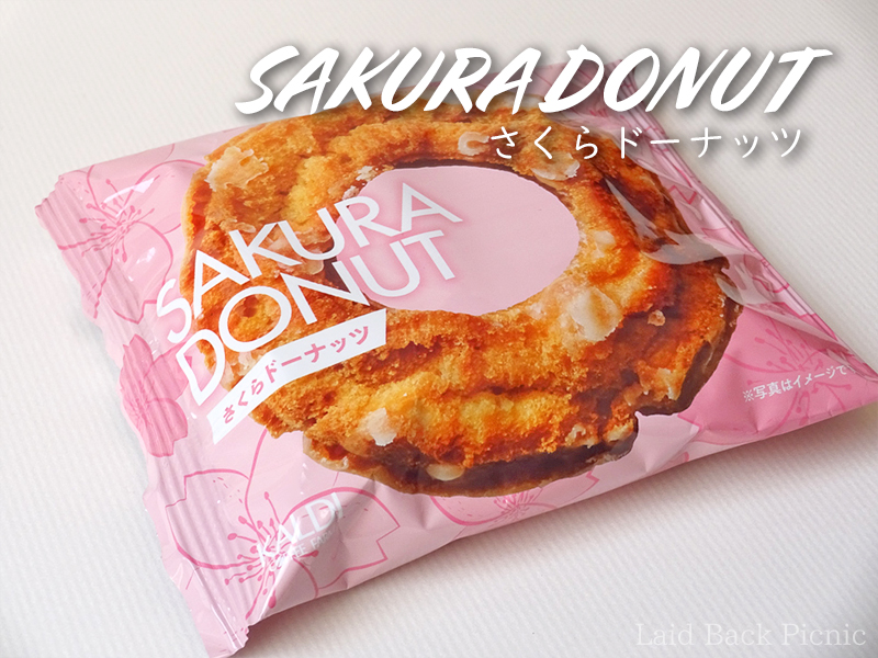 Sakura donut package