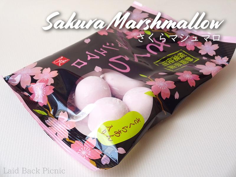 ほんのりピンクの、さくらマシュマロ / sakura marshmallow