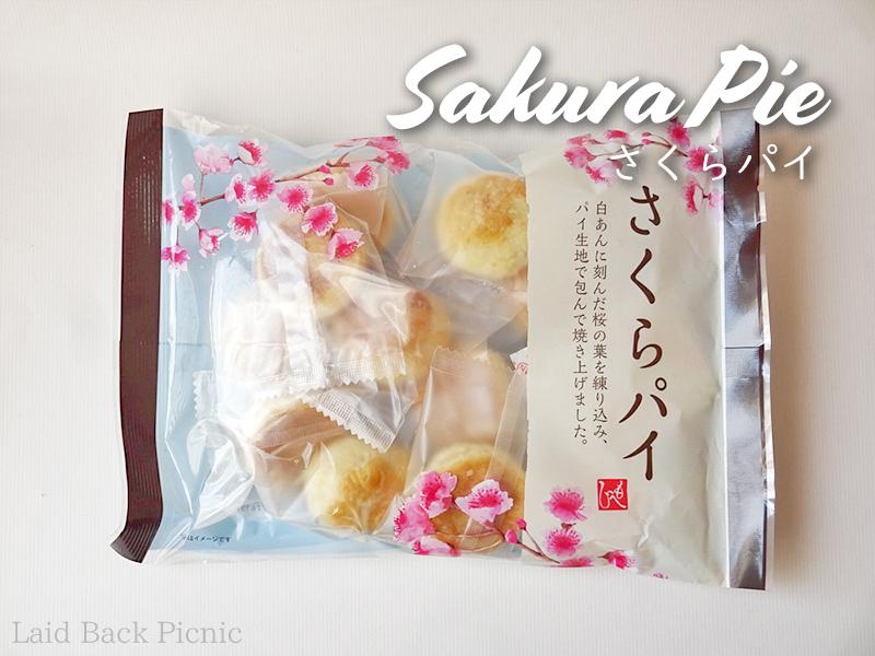 さくらパイのパッケージ Sakura Pie