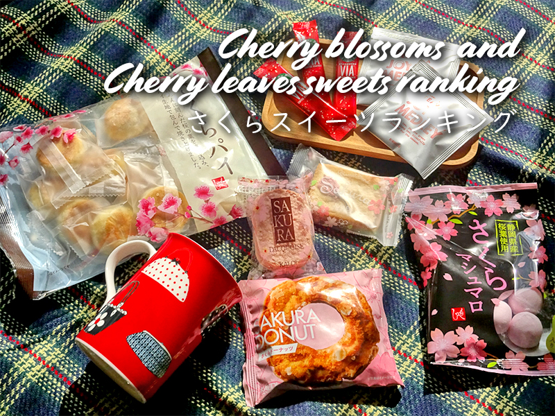 Lots of cherry sweets