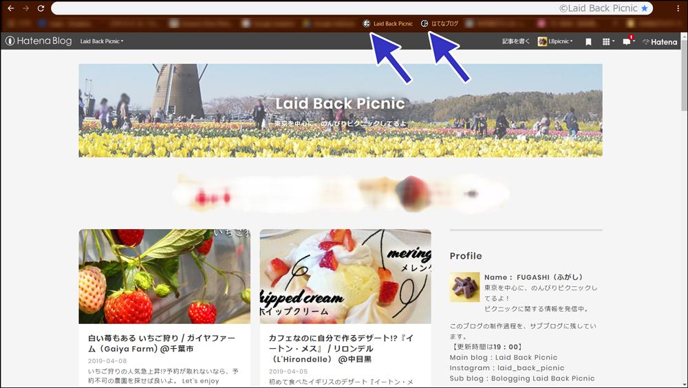 ブラウザでブックマークした時にもブログアイコンが表示される