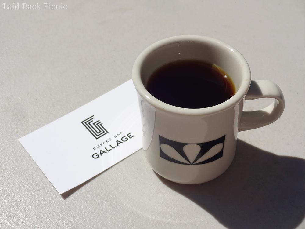 ミニマグに入ったコーヒー