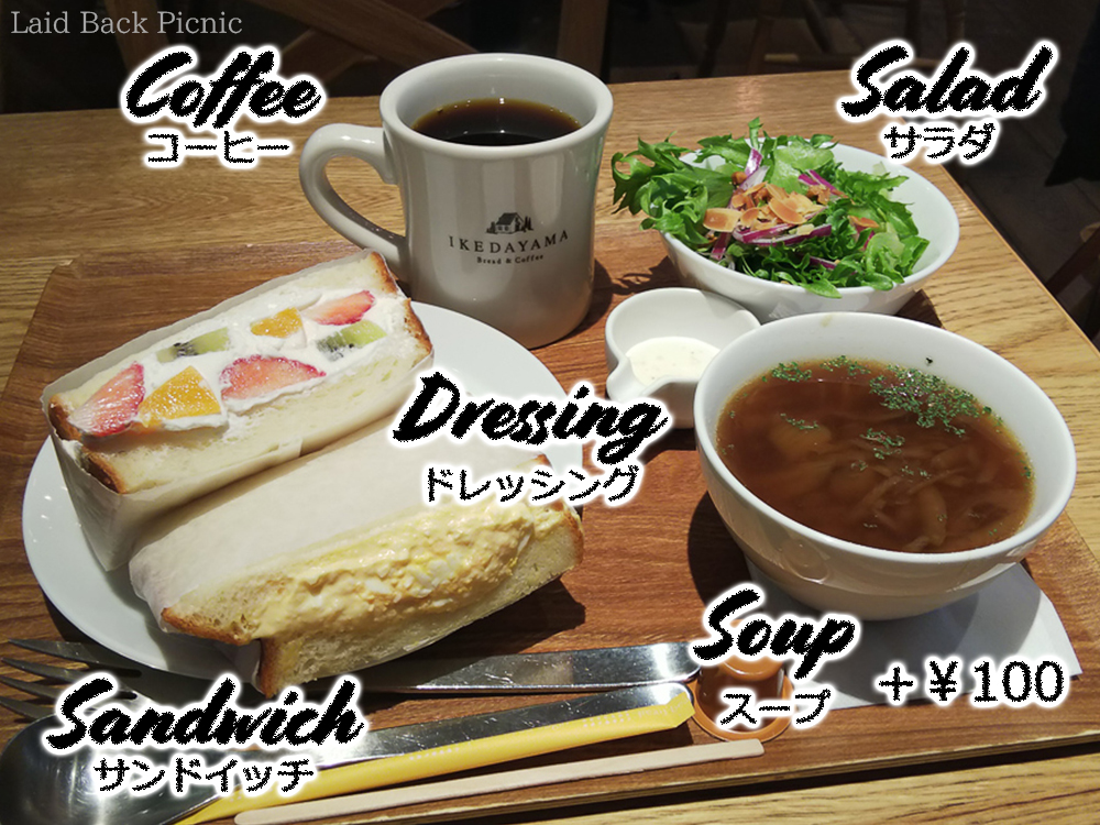 サンドイッチ、コーヒー、サラダにスープ