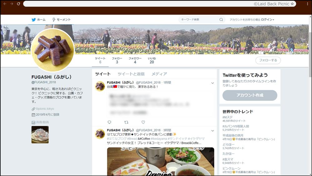 真ん中にツイート、左にプロフィールが表示される
