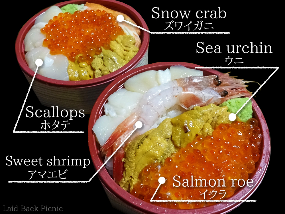 Salmon roe, scallops and shrimps are shining