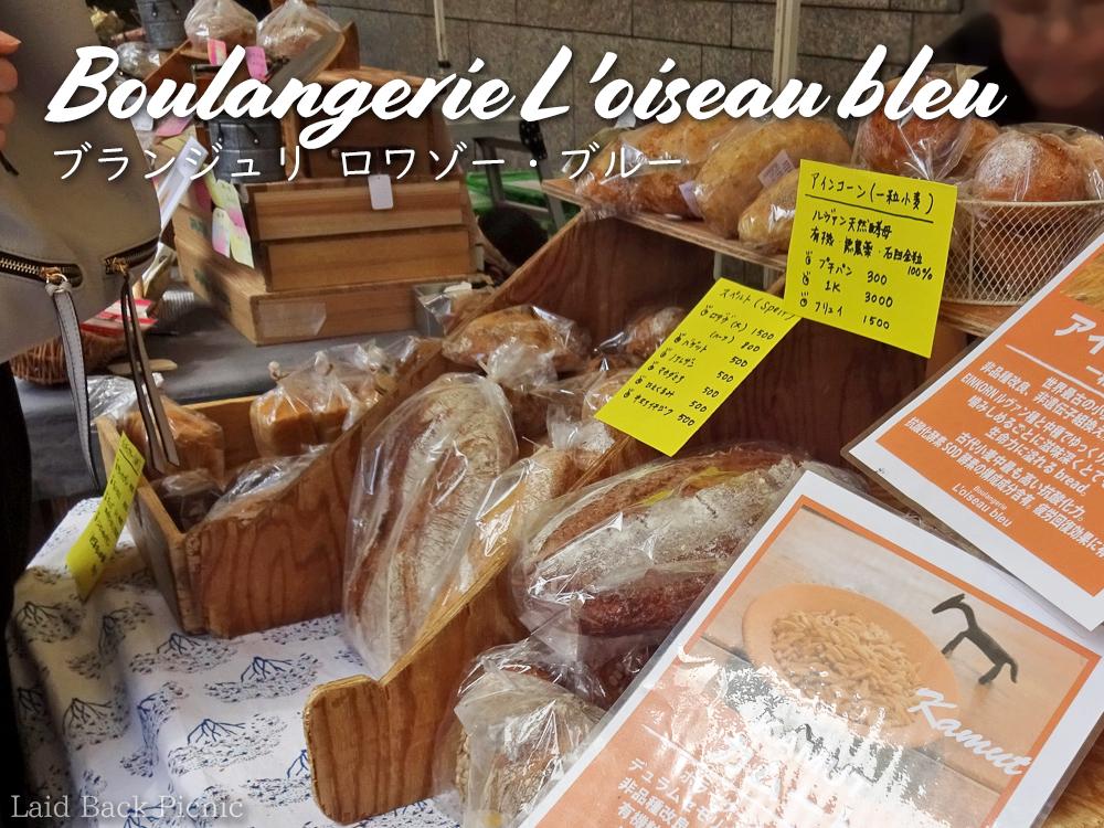 f:id:青山パン祭りの売り場