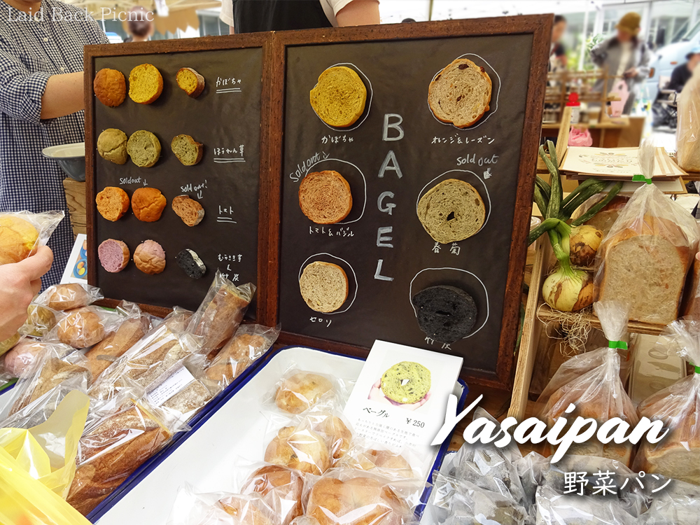 野菜パンの売り場は、パンがカラフル