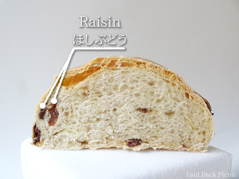 Looking at the bread cross section, surprisingly little raisins