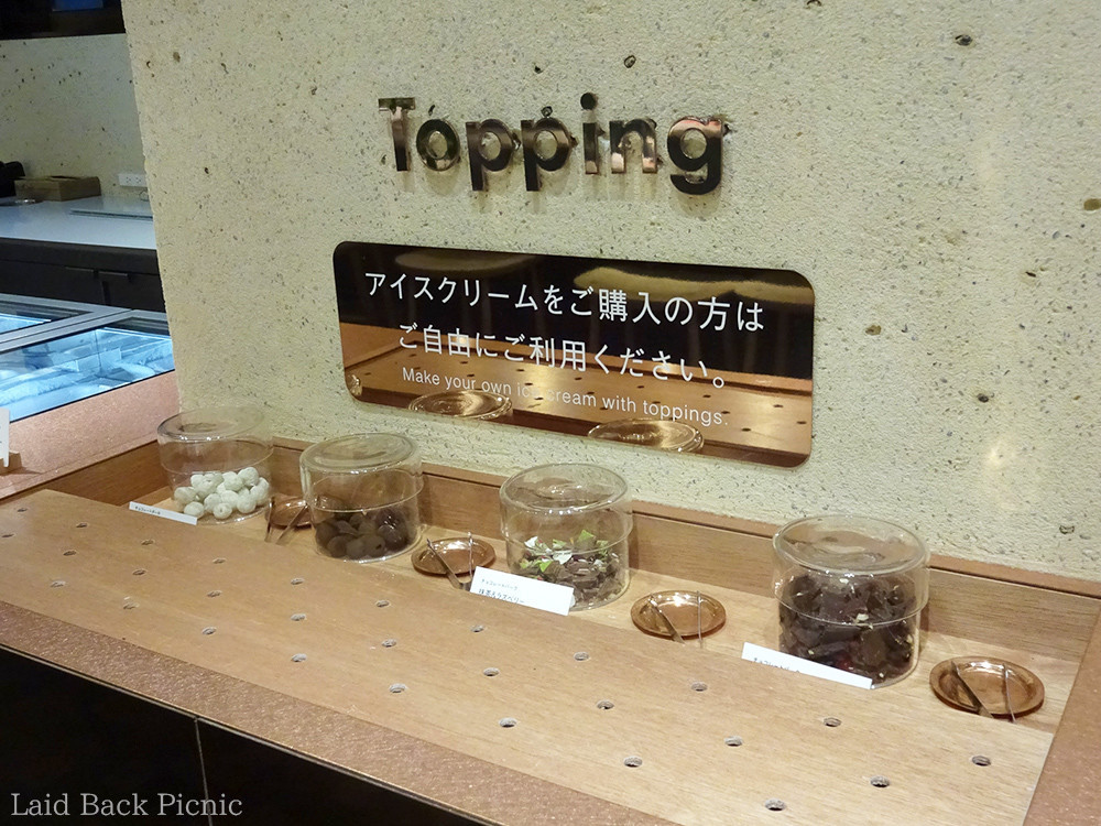The character of topping is dazzling.