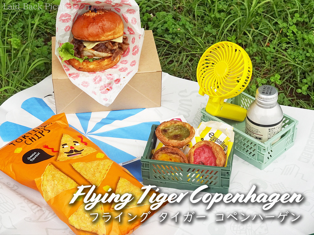 カラフルな雑貨を使ったピクニック