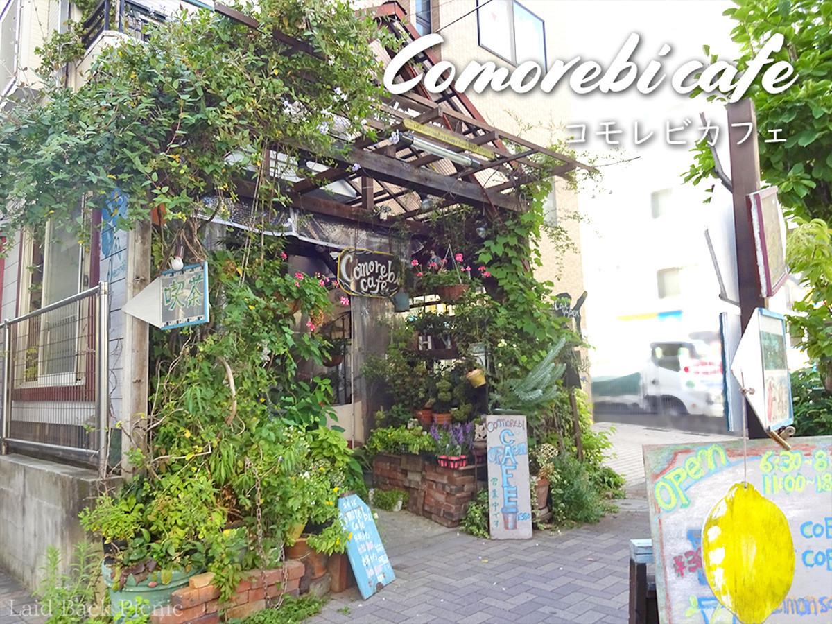 緑がいっぱいで花屋のようにも見えるカフェ