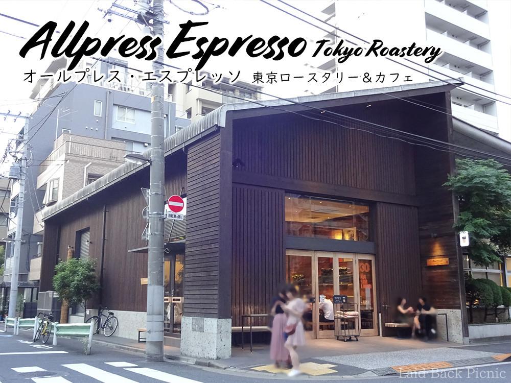 角地にあるカフェは存在感がある