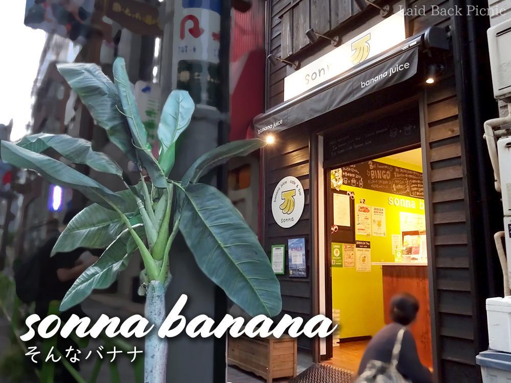 店の外にバナナの葉が飾られている