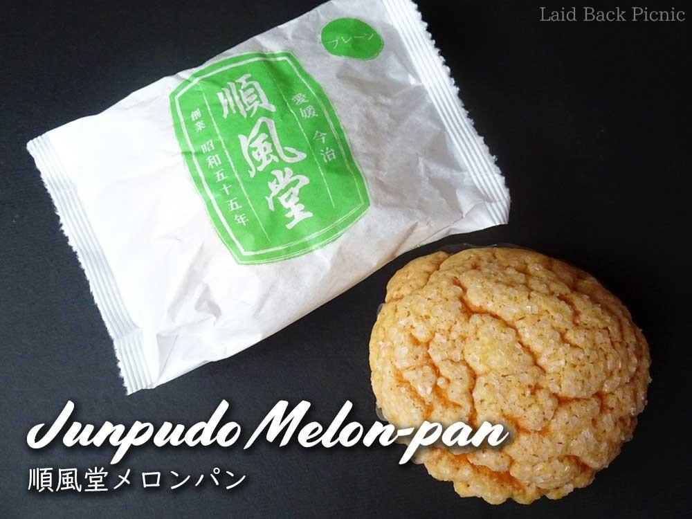 紙製のパッケージ入りのメロンパン