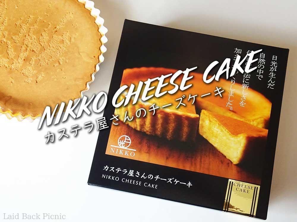 しっかりした箱入りのホールチーズケーキ