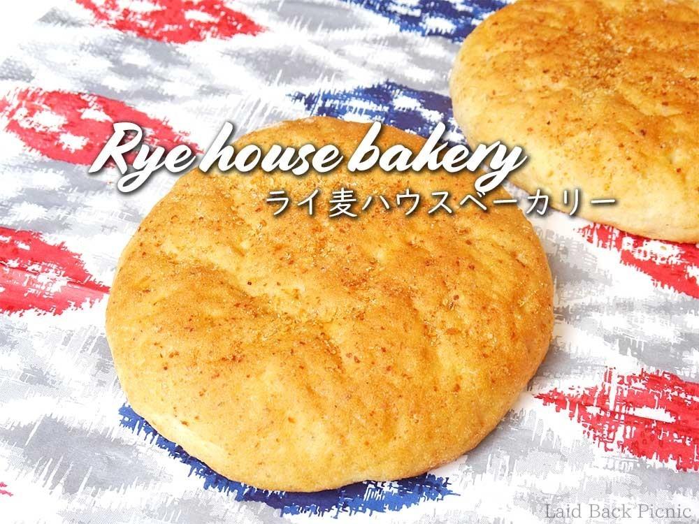 平たいく丸いパン