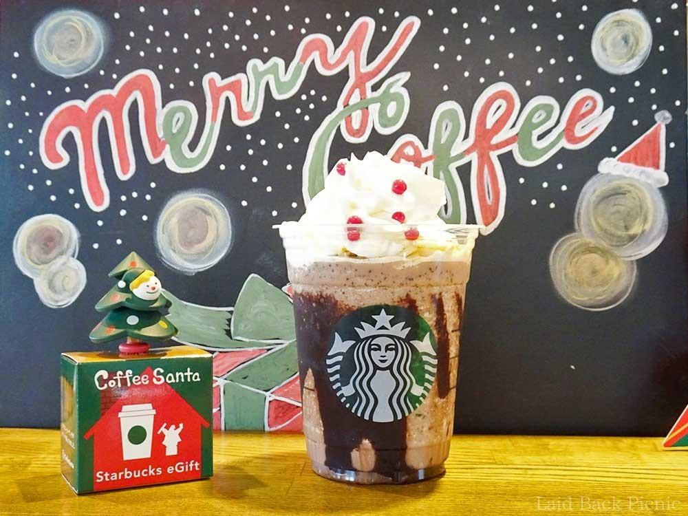 クリスマス限定フラペチーノとコーヒーサンタ