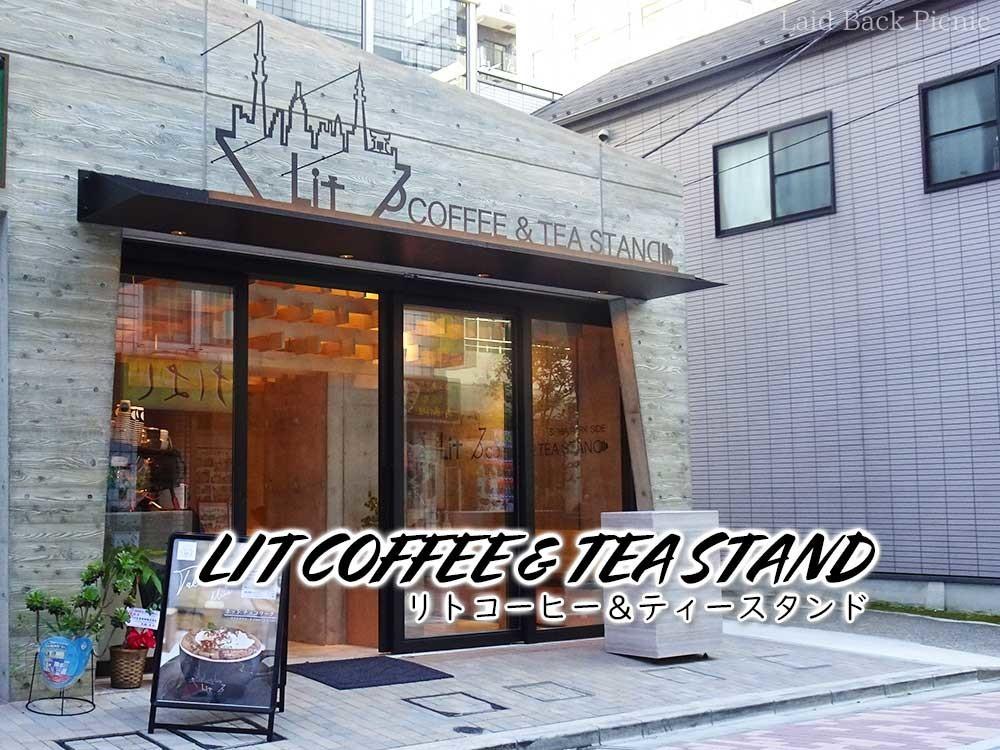 小さな通りにあるカフェ
