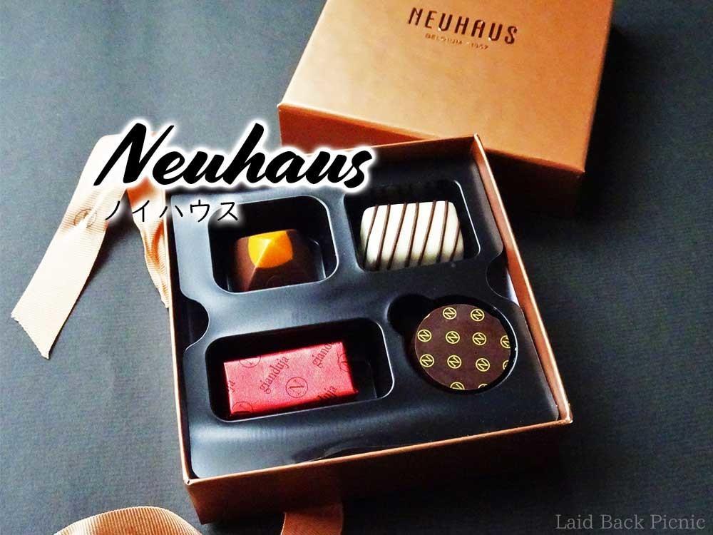 4粒・4種類のチョコが入ったボックス