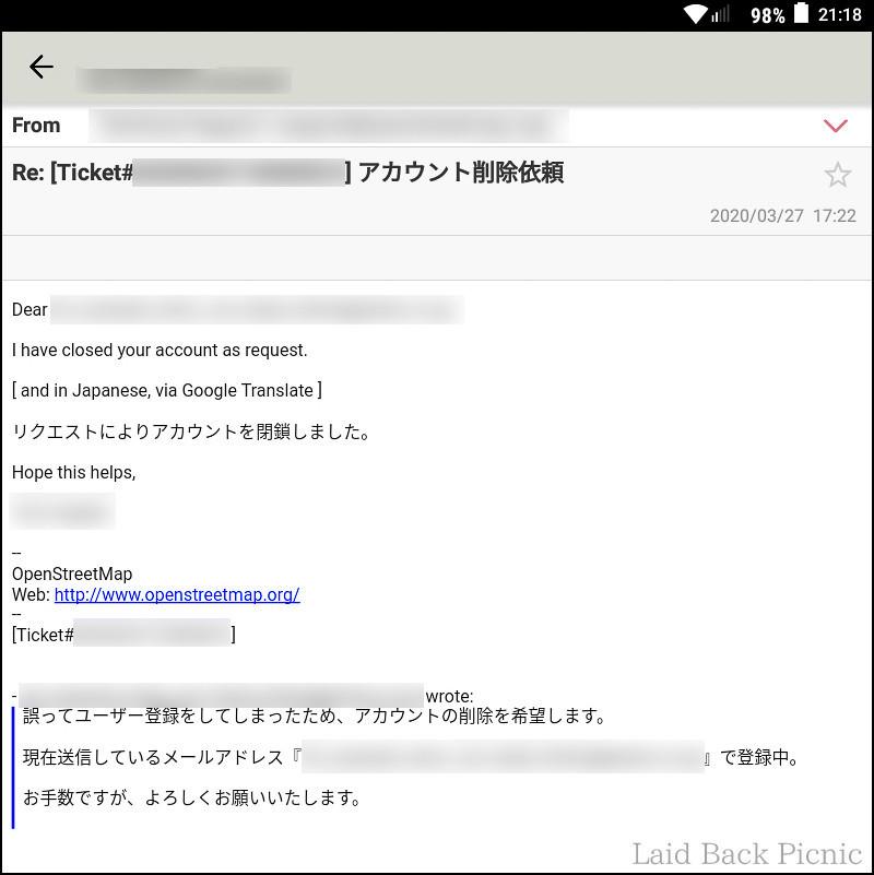 Google翻訳を使って一部日本語で返信してくれた