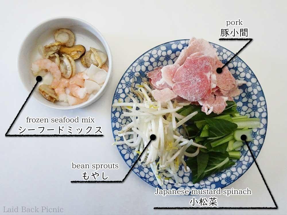 シーフードや豚肉、野菜をチョイス