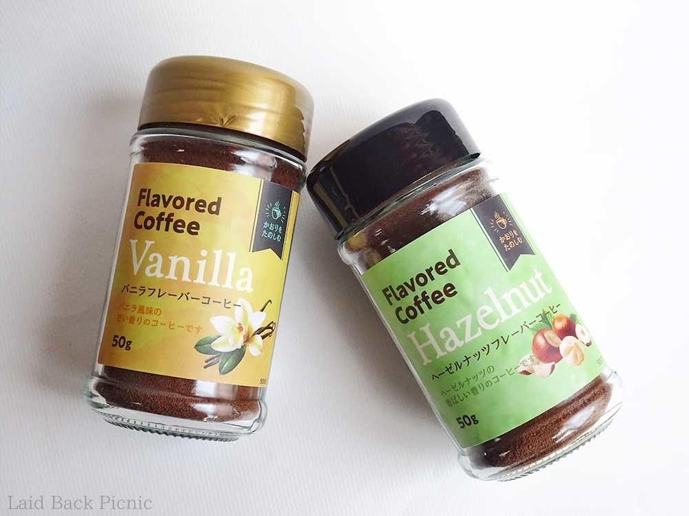 フレーバーコーヒー2種類