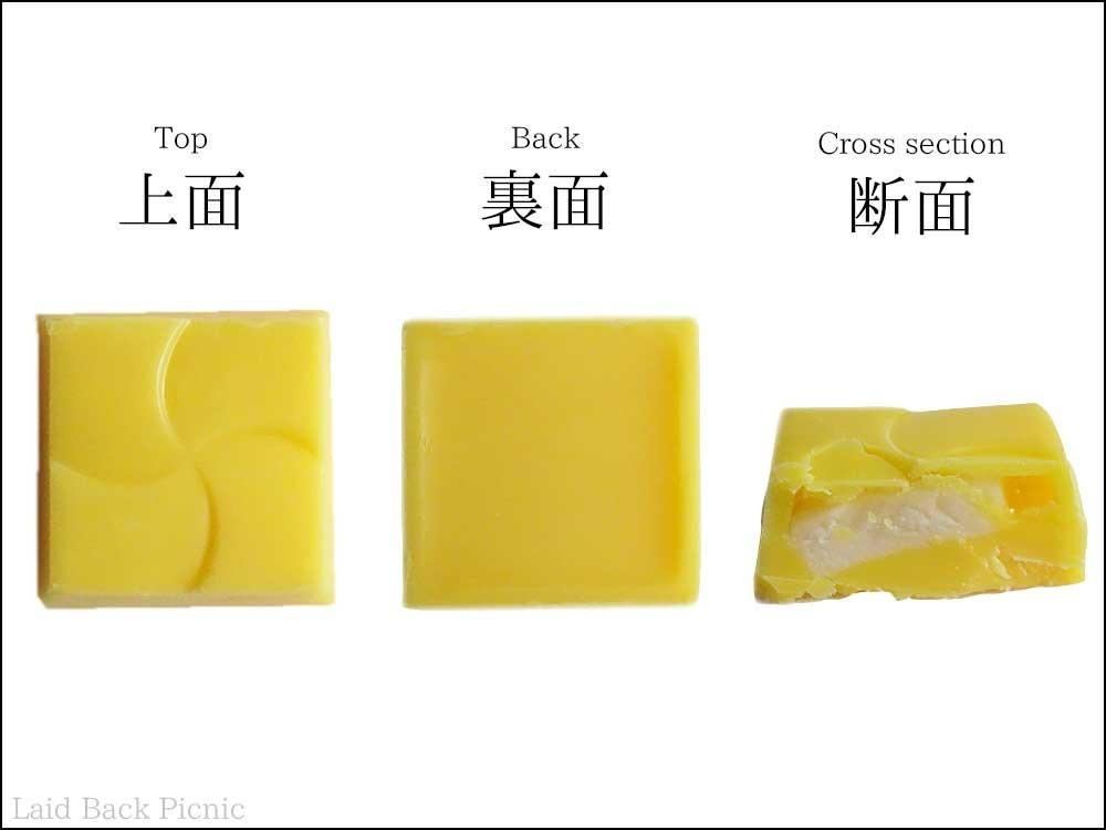 チョコは芋ようかんっぽい黄色